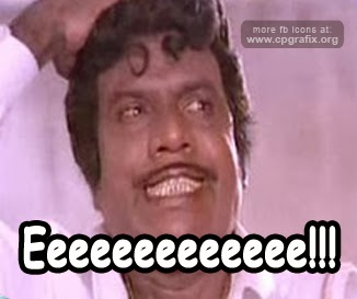Eeeeeeeeeeee!!!! goundamani... - Facebook Photo Comments Vadivelu Angry Face