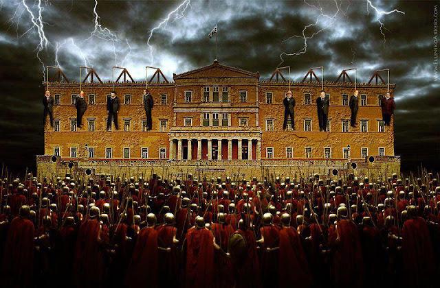 Γαμώταφοι πολιτικάντηδες, ήρθε η ώρα της κρεμάλας! Η Μαύρη Φατρία ψηφίζει.