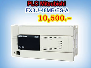ขาย plc Mitsubishi Model: FX3U-48MR/ES-A