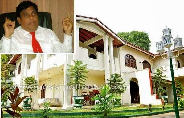 ASP Liyanage speaks about Peacock Mansion