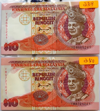 Malaysia 7th Series RM10 YM8721841/50 Ahmad Don's signature,