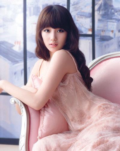 DREAM HIGH: Bae Soo Ji...