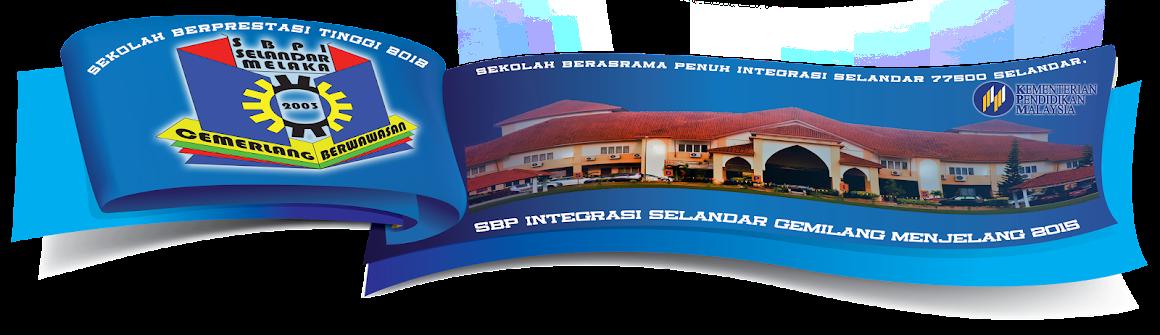 Portal Rasmi SBP Integrasi Selandar