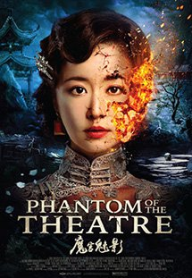 Ma Cung Mị Ảnh - Phantom of the Theatre