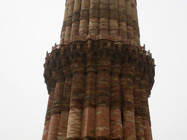 India Delhi Qutb Minar