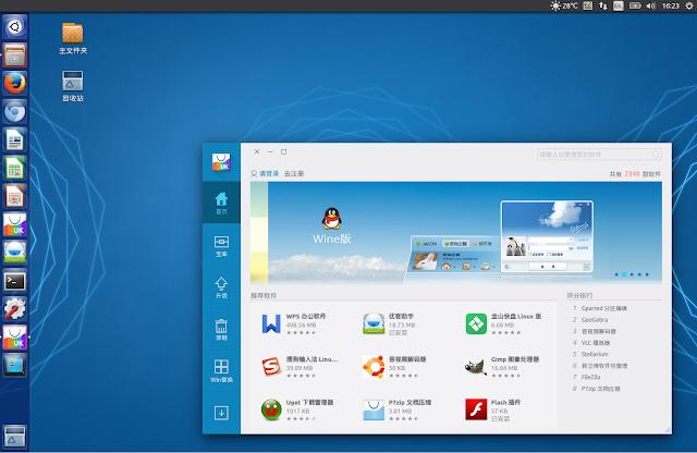 Ubuntu 15.10 Kylin Download