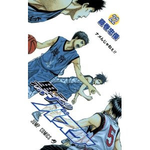 Kuroko no Basket Volume 22