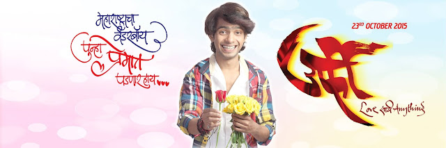 Prathamesh Parab as loverboy Deva in Urfi