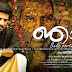 Njaan Malayalam Movie Review, Releasing Centers