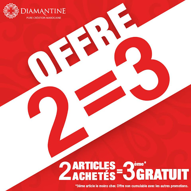 diamatine promo janvier 2016