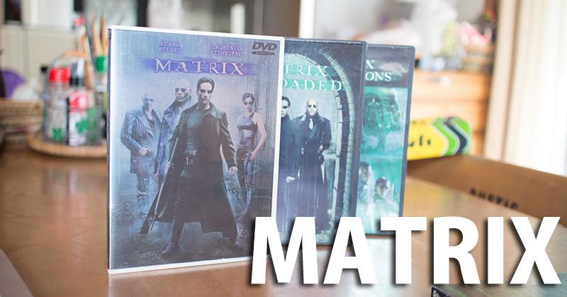 映画『matrix(マトリックス)』