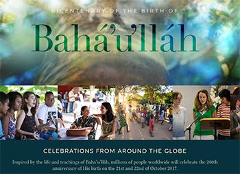 Bicentenary of Birth of Bahá'u'lláh