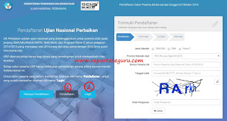 Penting, Prosedur Cara Pendaftaran Peserta UN Perbaikan Tahun Pelajaran 2014/2015