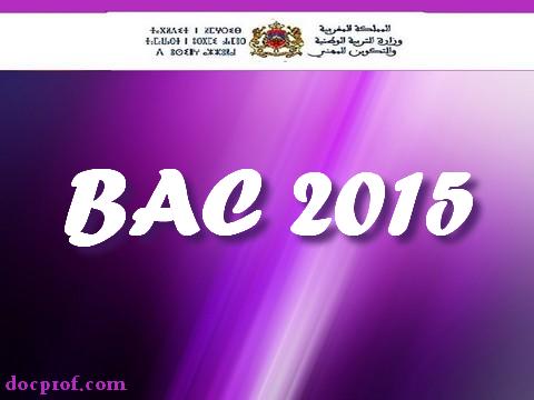 اللوائح النهائية للمترشحين الأحرار لاجتياز امتحانات البكالوريا دورة يونيو 2015