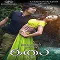 Isai Tamil Movie Review