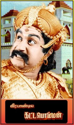 Veerapandiya Kattabomman 1959, Watch Veerapandiya Kattabomman Full Movie Online