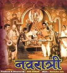 Navaratri 1985 Gujarati Movie Watch Online