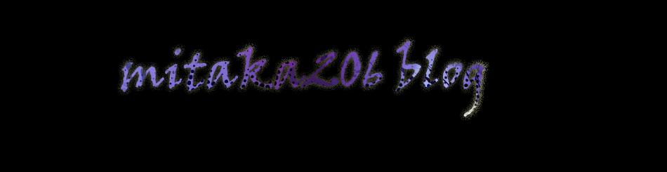 Митака206
