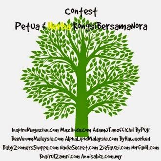 Contest SEO Petua dan Herba Kongsibersamanora