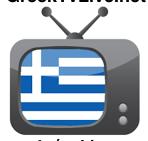 Η Ελληνική TV