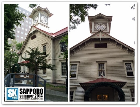 Sapporo Japan - Sapporo Clock Tower from two angles