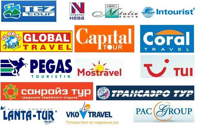 Для туристической компании multitravel