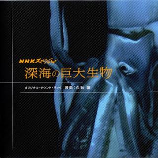 Joe Hisaishi 久石譲 - NHK Shinkai Project Original Soundtrack