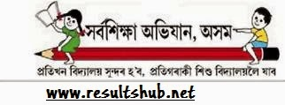 Assam SSA Teachers Recruitment 2014