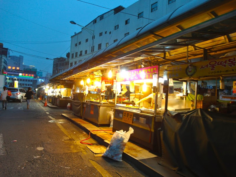 Ewha Summer Studies Dongdaemun Grilled Fish Street Seoul South Korea lunarrive travel blog