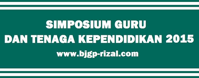 Simposium Guru 2015