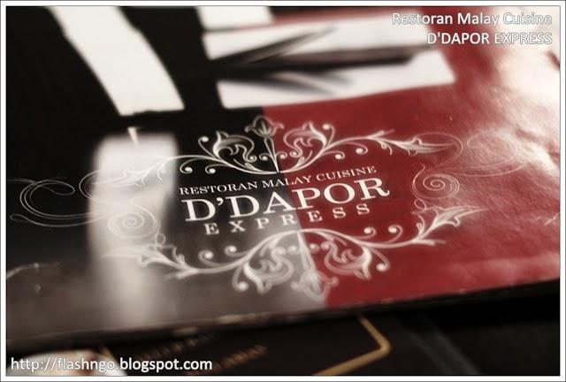 槟城美食 | 马来风情 D' Dapor