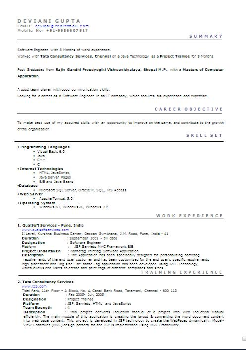 Criminal Justice Resume resume examples paralegal resume paralegal sample resume criminal Criminal Justice Resume Download Resume Format