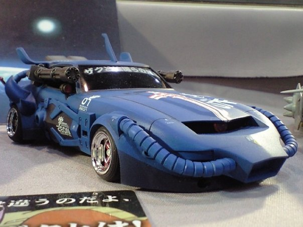 Gundam Style Gundam Cars - Cool cars with guns