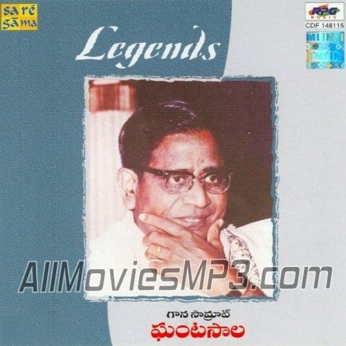 Legend Ghantasala Aanimuthyalu MP3 Songs CD Cover Front Poster Download
