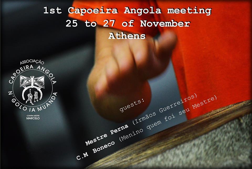Evento da nossa Escola - Nov/2016