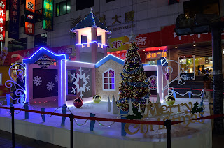 Christmas display on Wangfujng street in Beijing