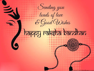Happy Raksha Bandhan 2013