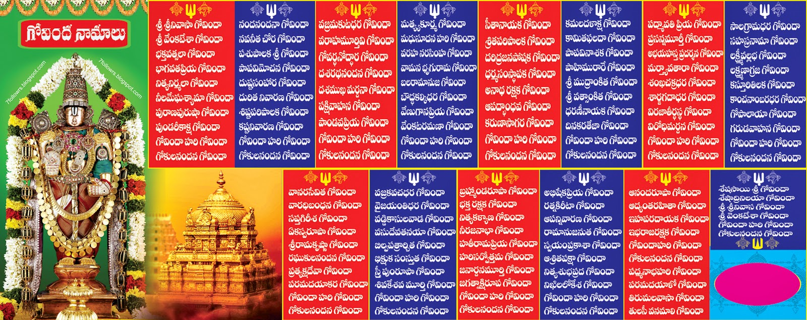 FREE PSD DOWNLOAD ERA: Govinda Namalu in Telugu font.: 7followrs.blogspot.com/2014/05/govinda-namalu-in-telugu-font.html