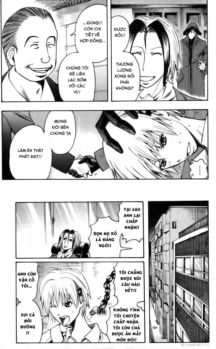 Majin Tantei Nougami Neuro chap 38 - Trang 15