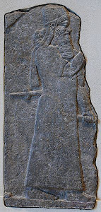 Rei Babilônico