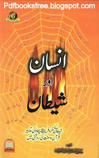 Insan Aur Shaitan Book pdf