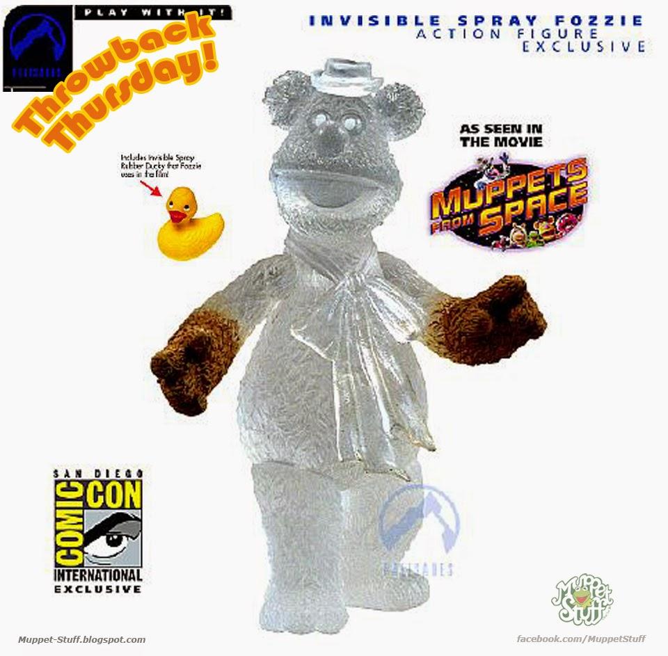 Muppet Stuff: July 2014