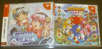 http://www.shopncsx.com/dreamcastpuzzlegamepackvol1-japanimport.aspx