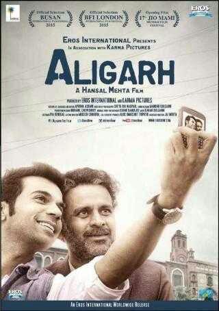Aligarh 2016