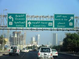 Hiaway of kuwait city 2012
