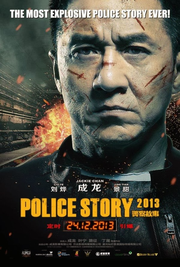 2013 movie free download police story 2013 movie mediafire link free