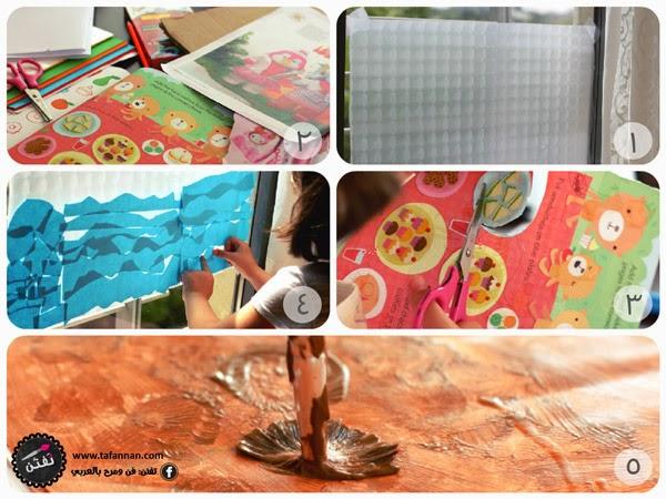 مراحل نشاطنا في صنع لوحة على النافذة من التجليد وقصاصات الورق