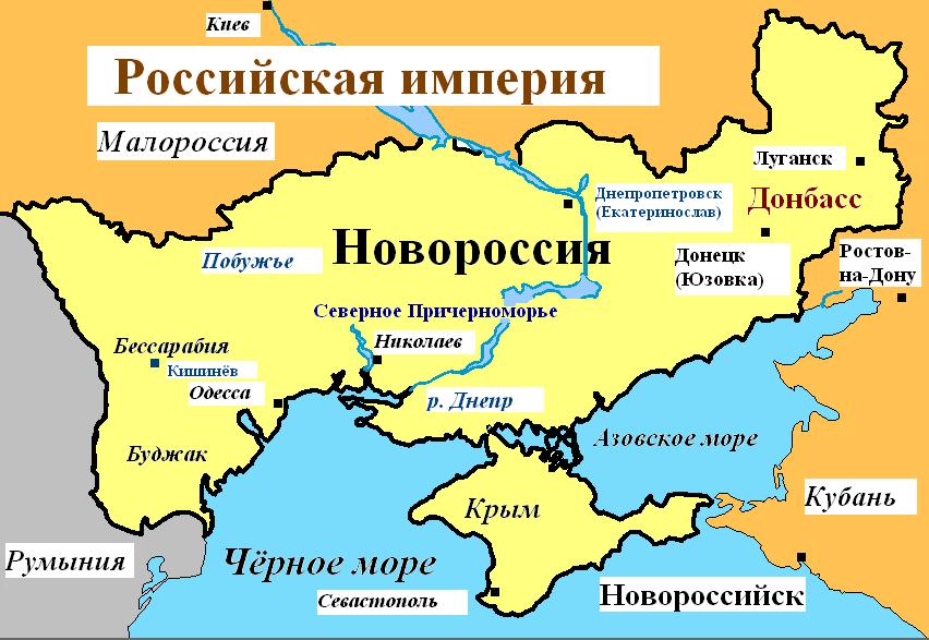 19 (8) апреля 1783 г. к России