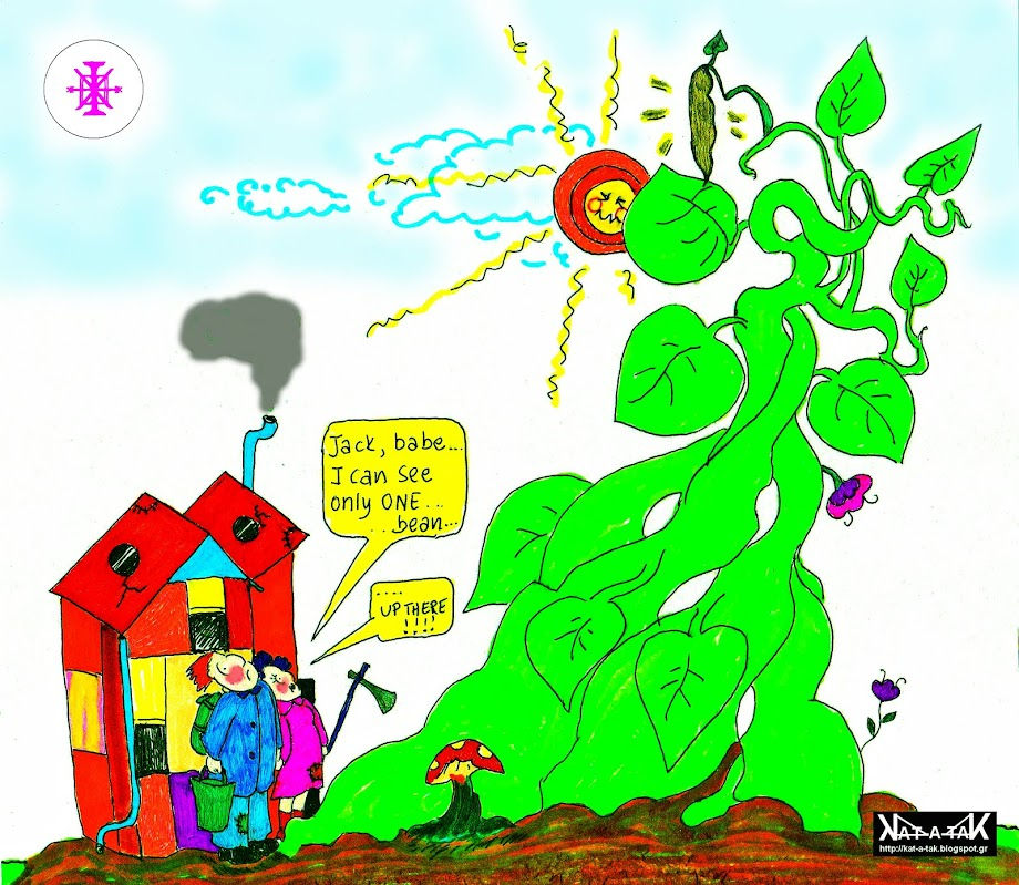 Jack Under the Beanstalk- AntiPoverty World Day 2015