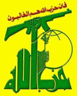 Logo of Hezbollah, the international terrorism and crime organization  headquartered in Lebanon